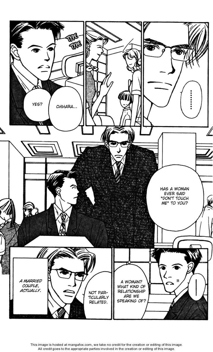 Fukuyadou Honpo 25 Page 3
