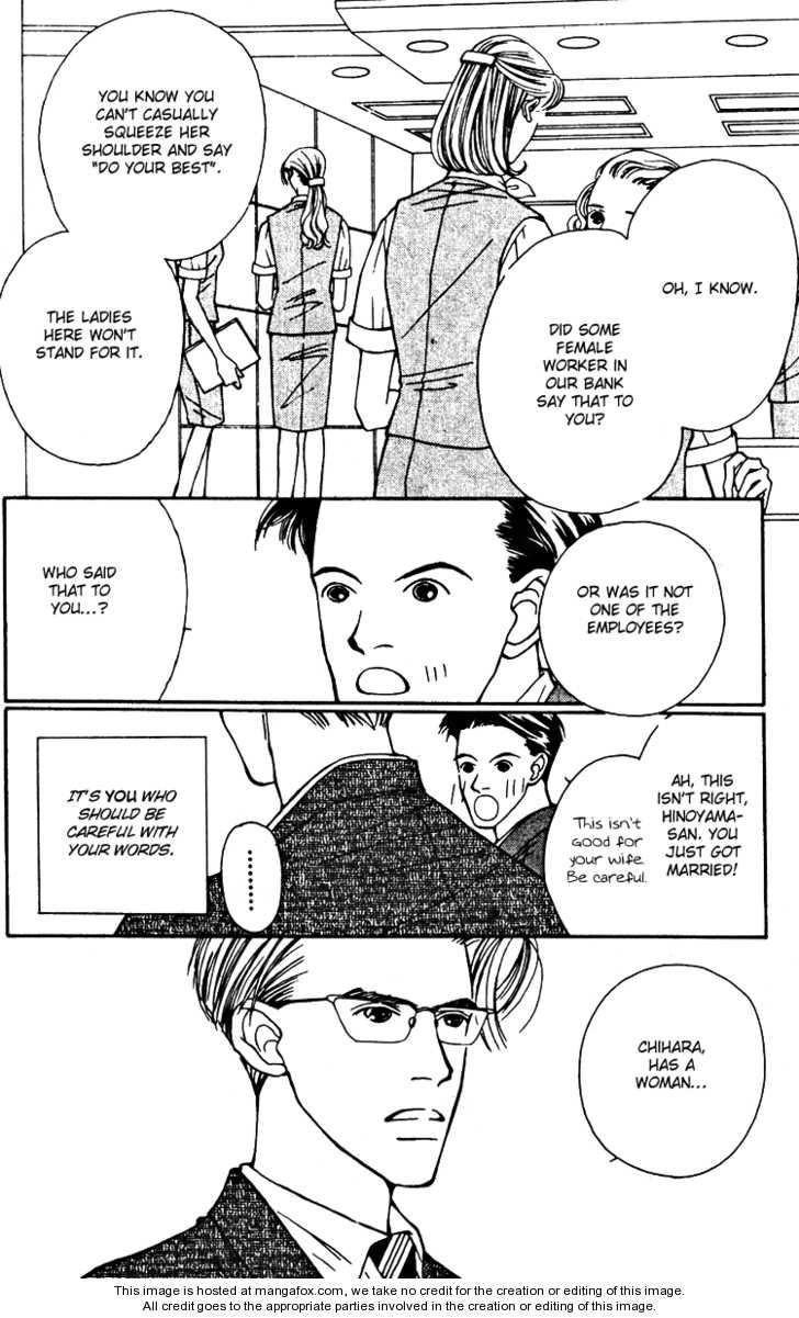 Fukuyadou Honpo 25 Page 4