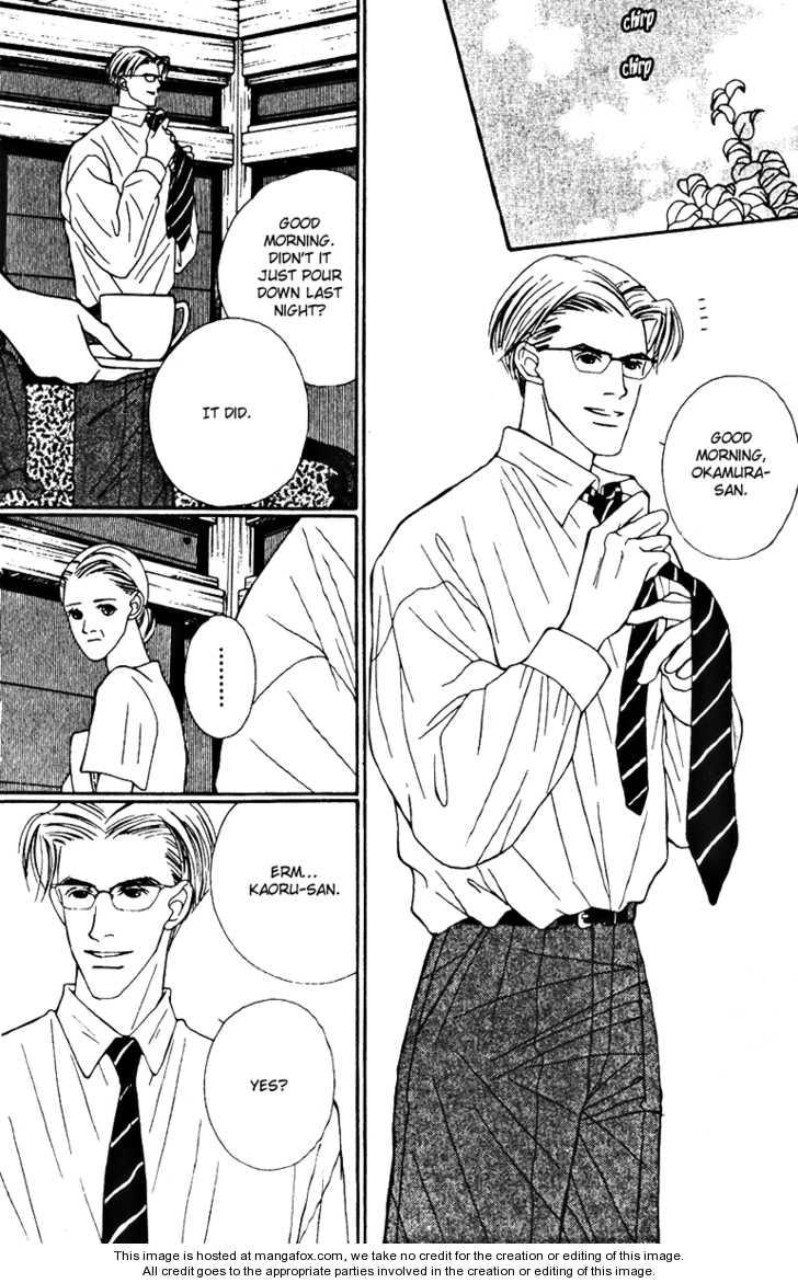Fukuyadou Honpo 26 Page 2