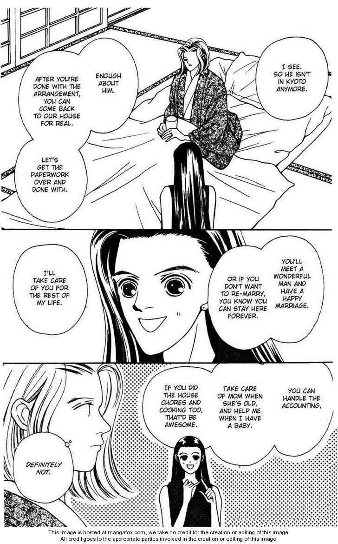 Fukuyadou Honpo 29 Page 3