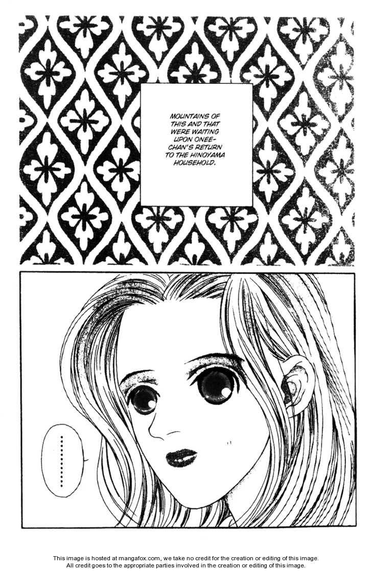 Fukuyadou Honpo 33 Page 1