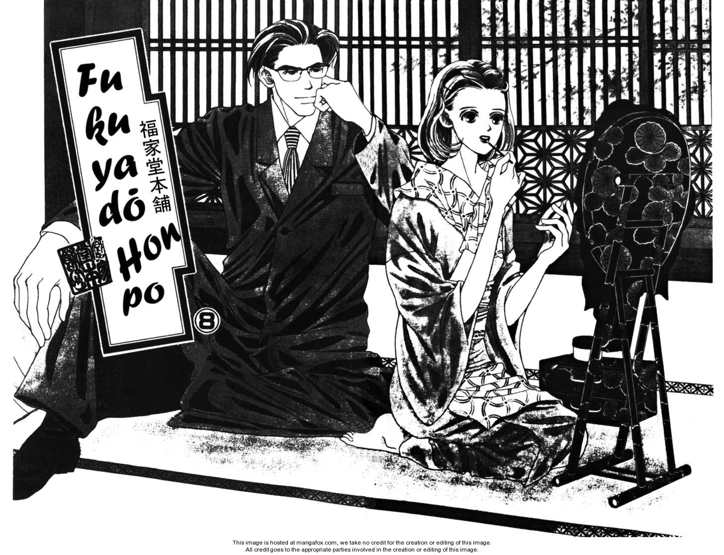 Fukuyadou Honpo 33 Page 2