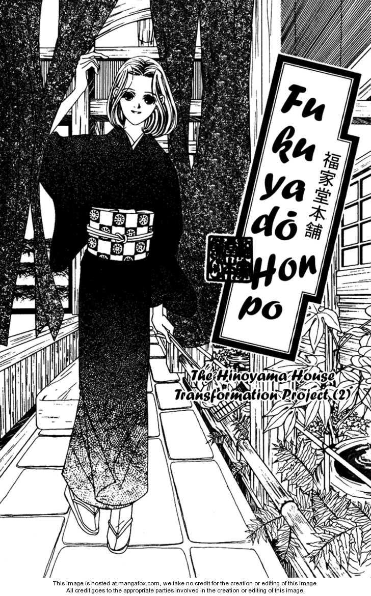 Fukuyadou Honpo 34 Page 1