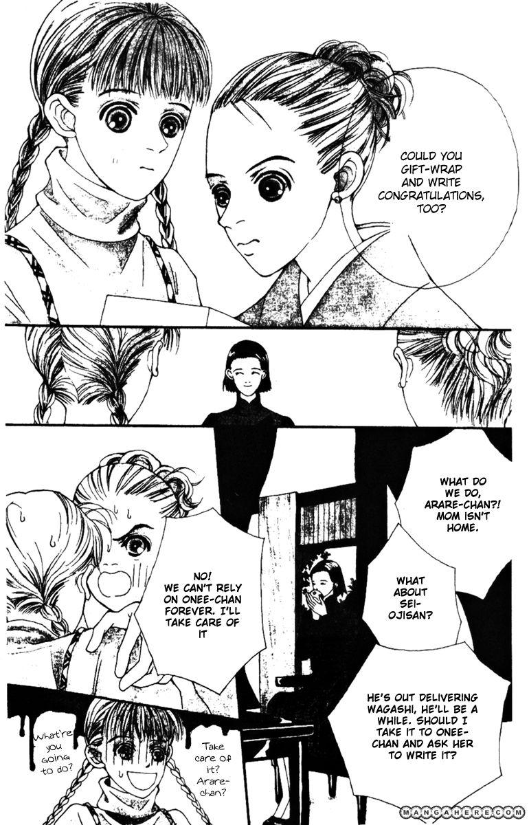 Fukuyadou Honpo 36 Page 3