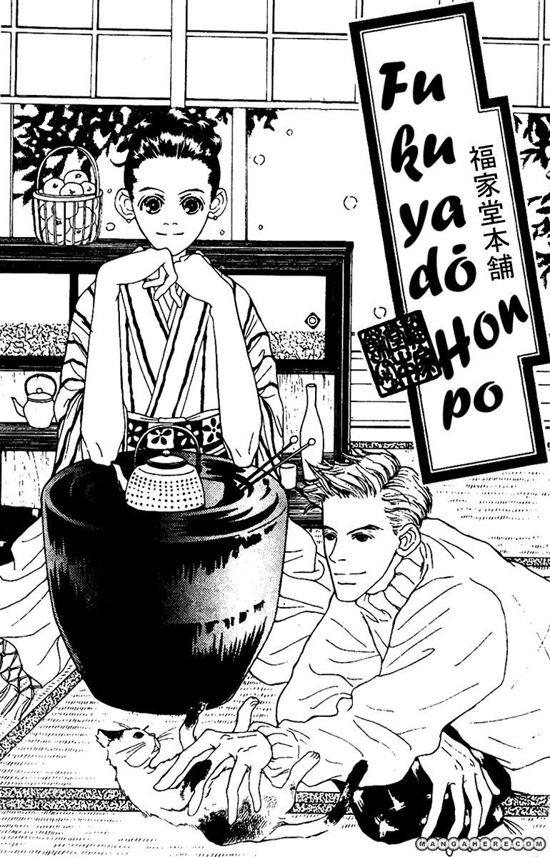 Fukuyadou Honpo 37 Page 1