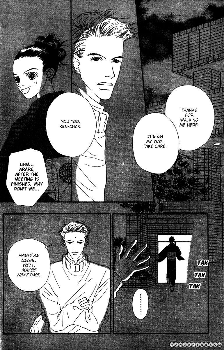 Fukuyadou Honpo 37 Page 2