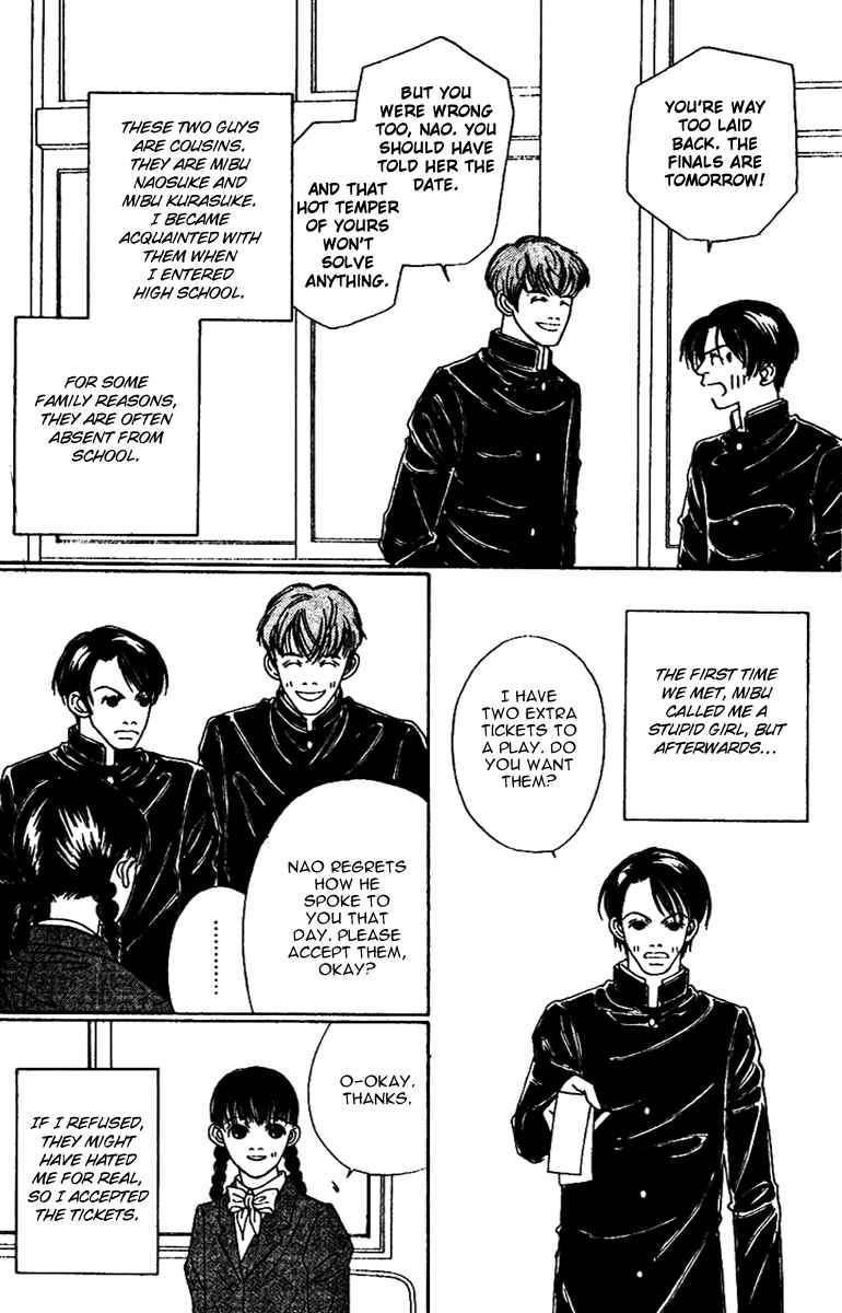 Fukuyadou Honpo 45 Page 3