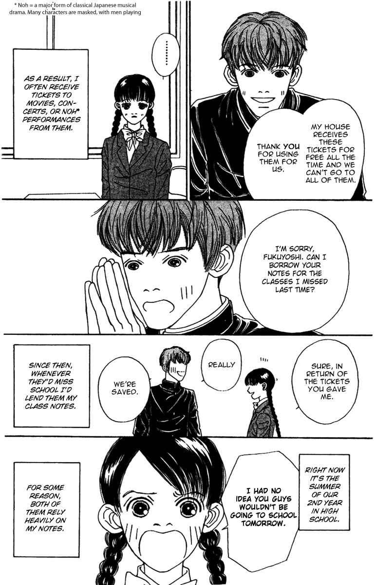 Fukuyadou Honpo 45 Page 4