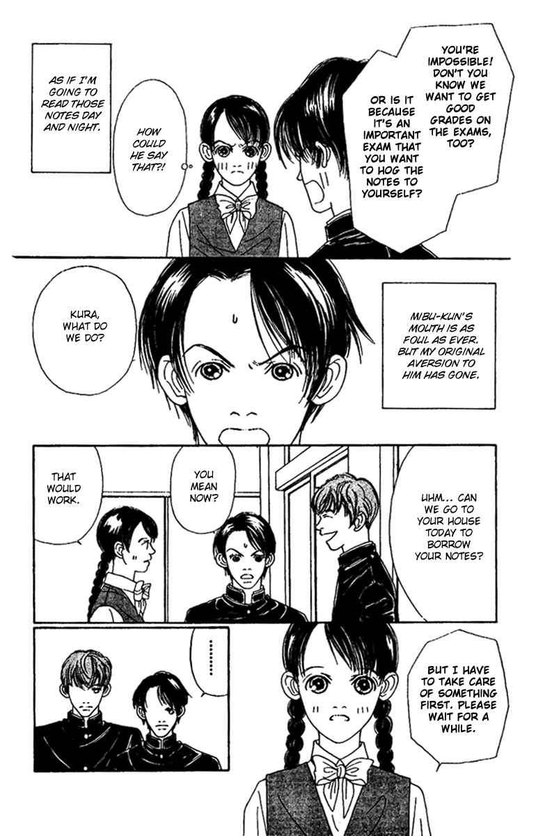 Fukuyadou Honpo 45 Page 5