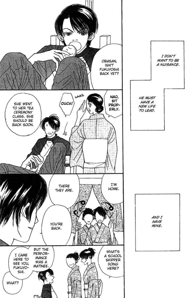 Fukuyadou Honpo 46 Page 3