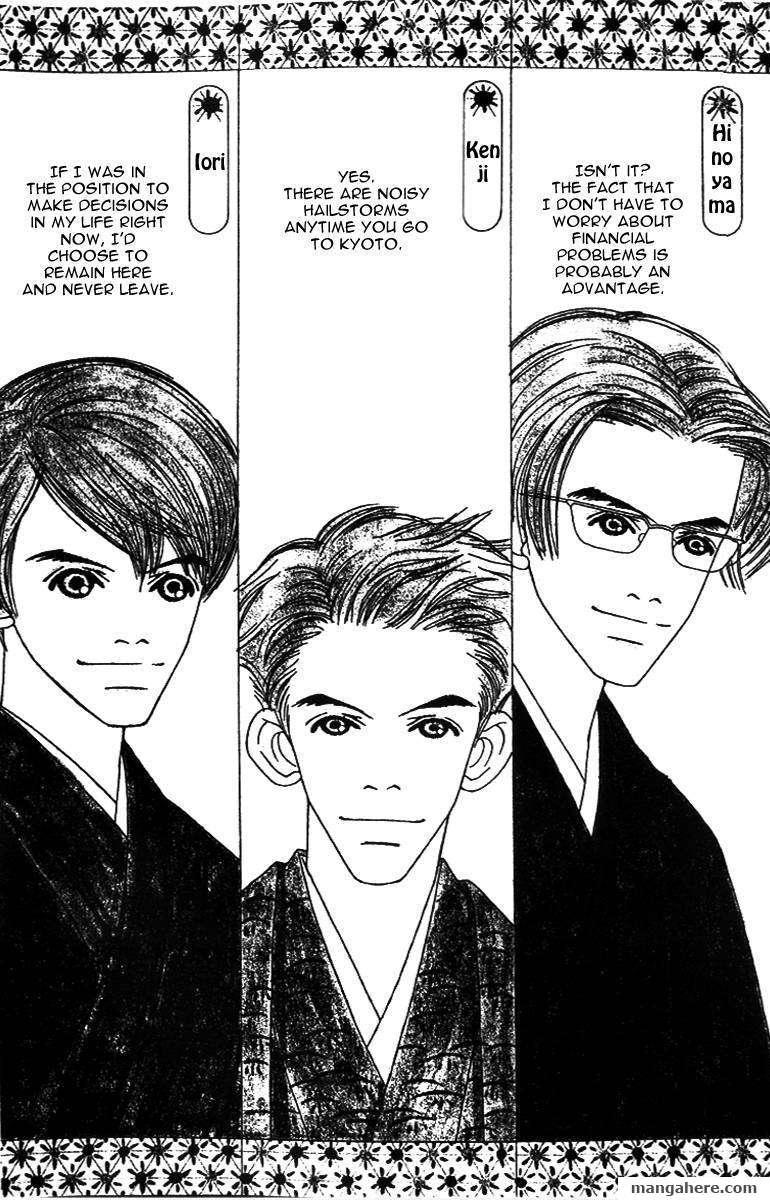 Fukuyadou Honpo 50 Page 2