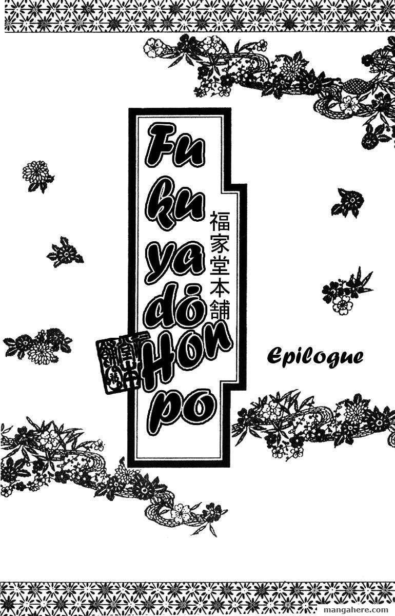 Fukuyadou Honpo 50 Page 3