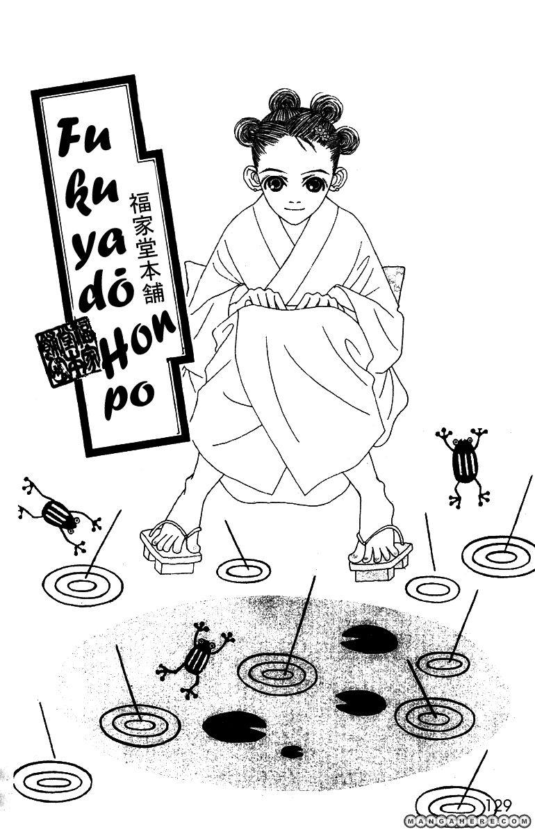 Fukuyadou Honpo 41 Page 1