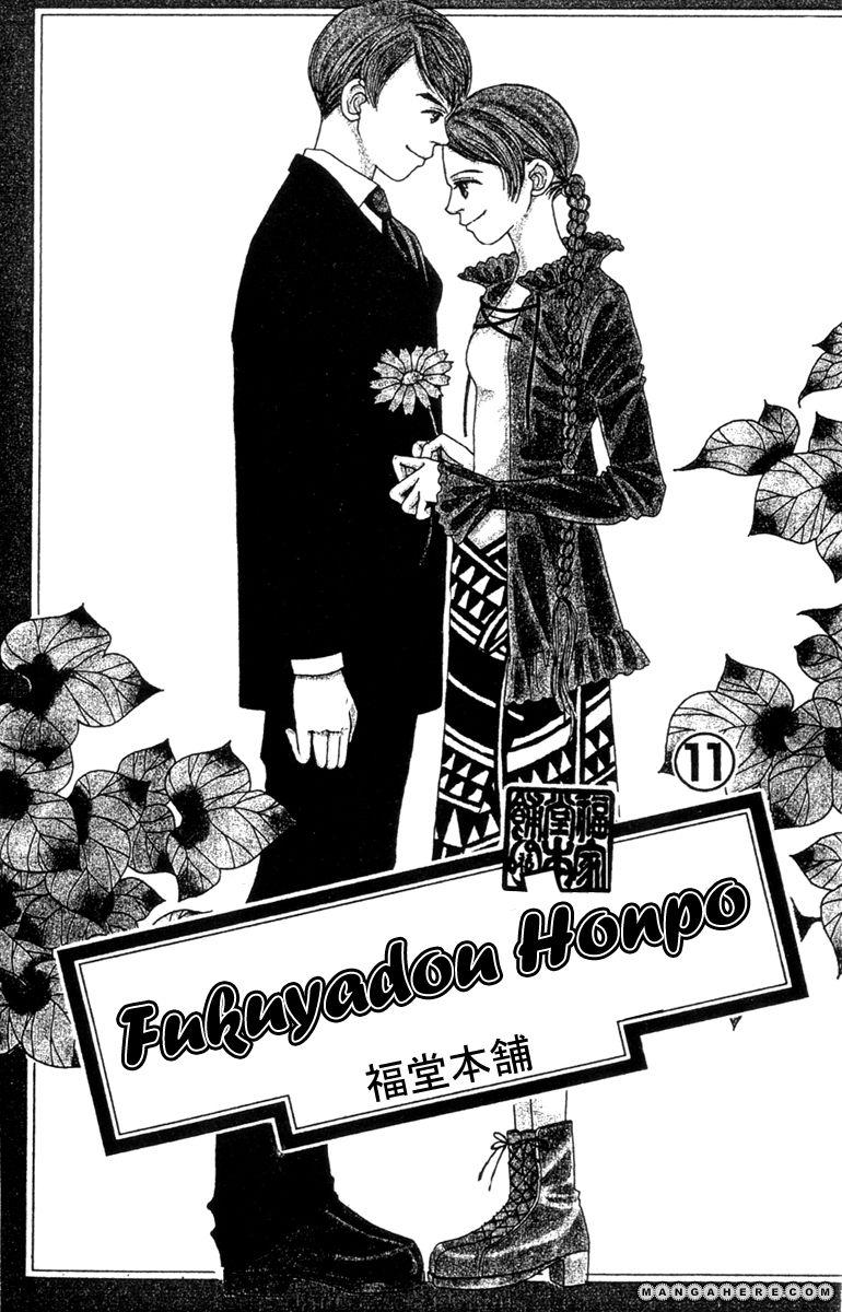 Fukuyadou Honpo 47.1 Page 1