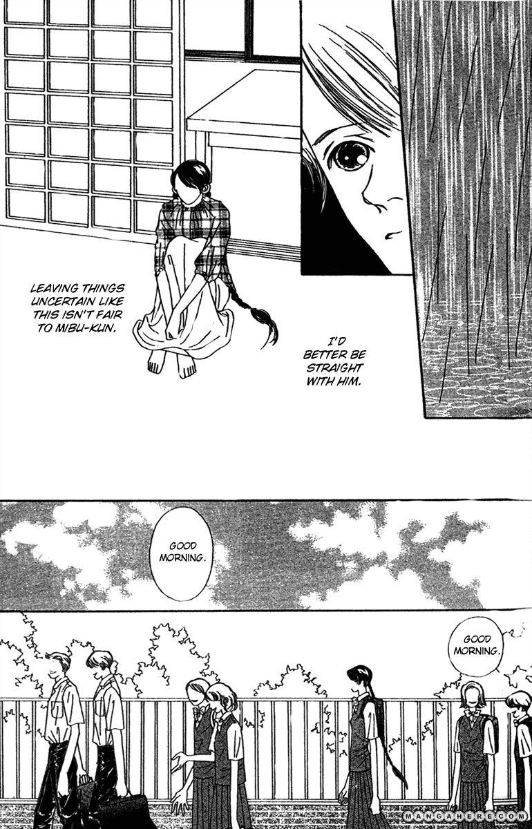 Fukuyadou Honpo 47.2 Page 2