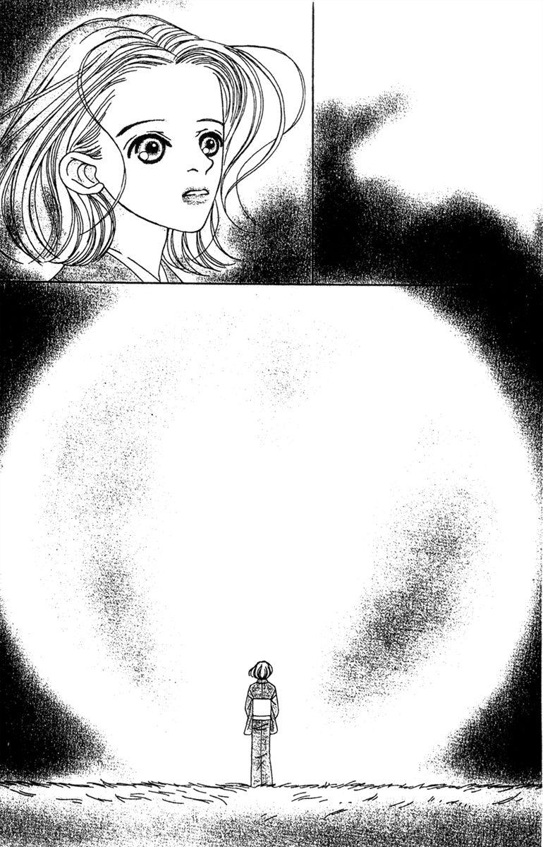 Fukuyadou Honpo 48 Page 1