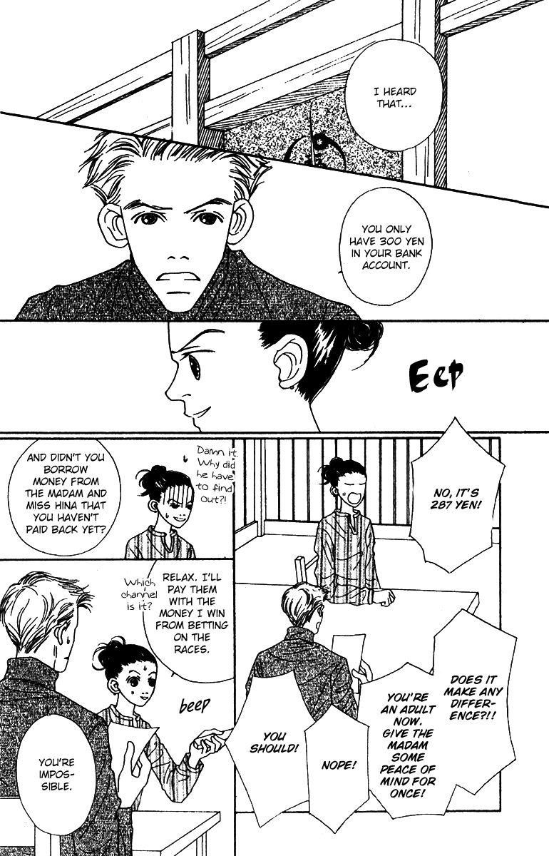 Fukuyadou Honpo 49 Page 2