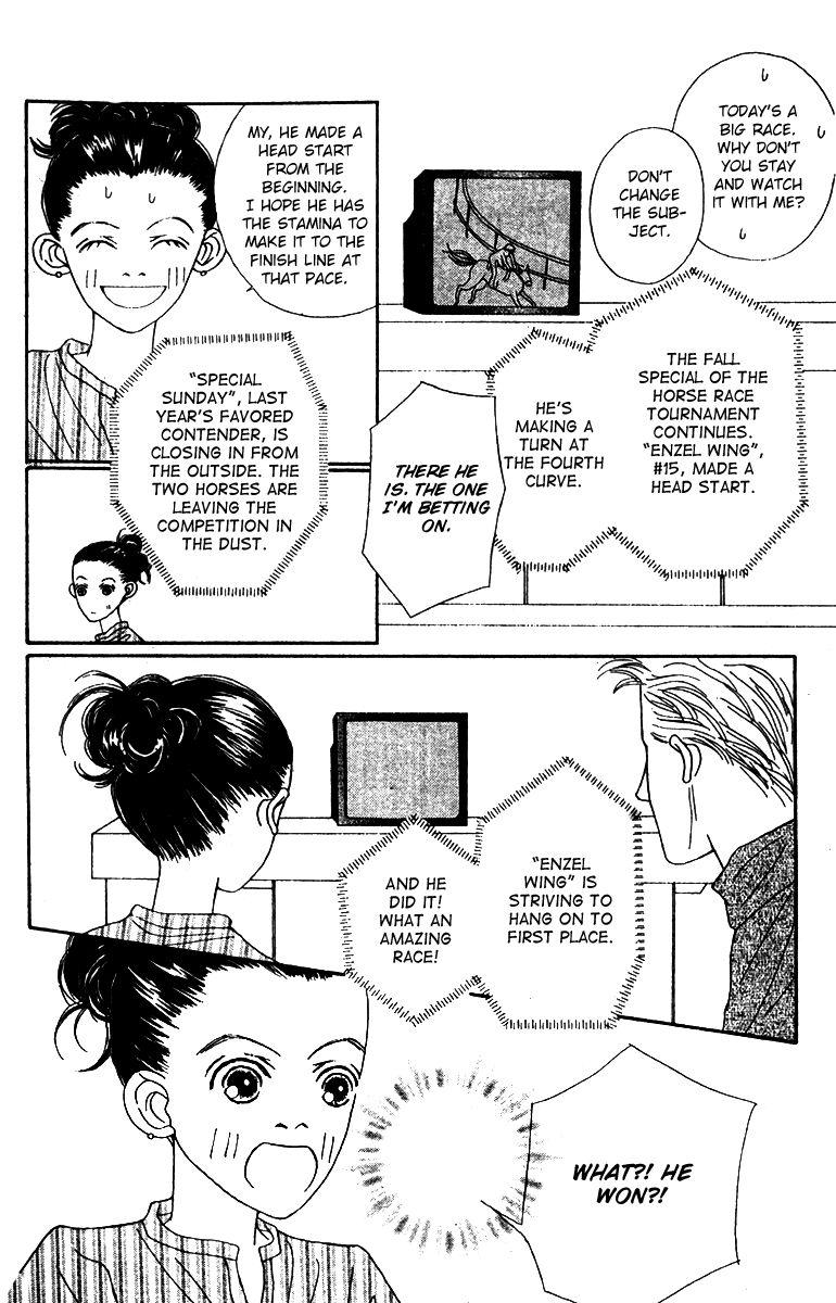 Fukuyadou Honpo 49 Page 3