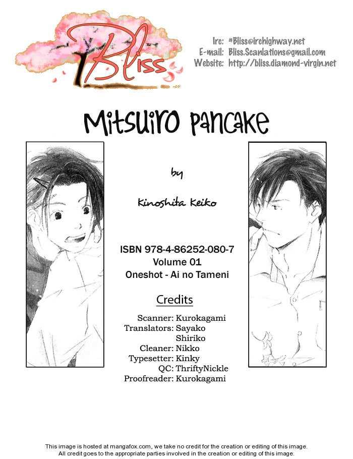 Mitsuiro Pancake 3 Page 1
