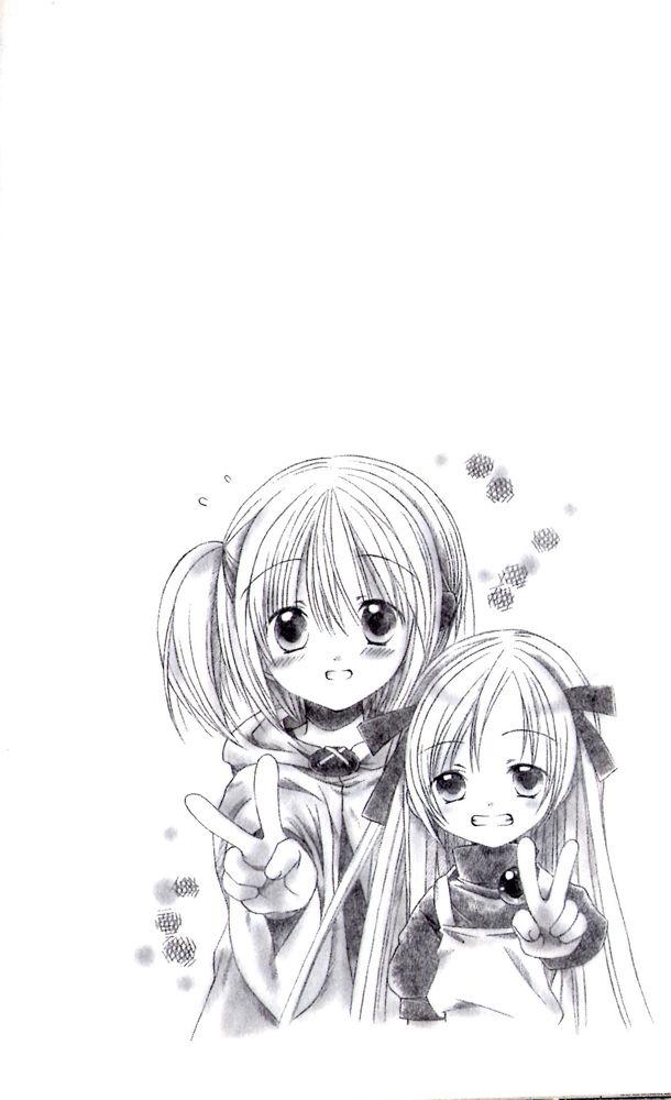 Hibiki's Magic 9 Page 1