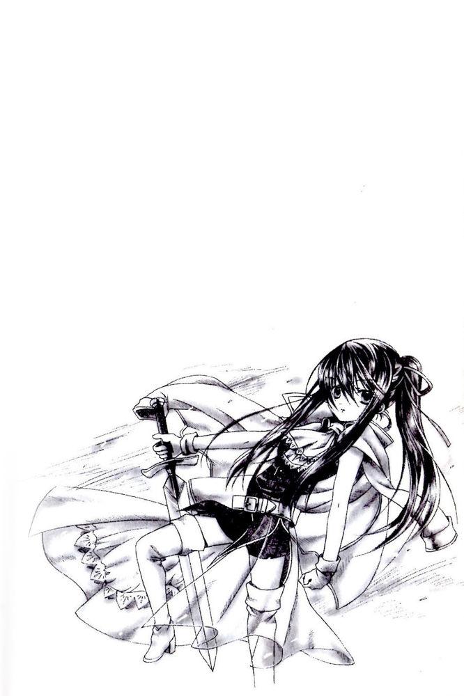 Hibiki's Magic 10 Page 1