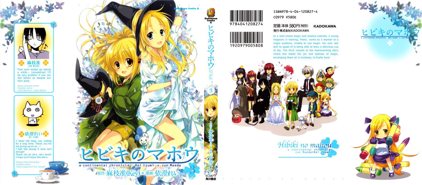Hibiki's Magic 12 Page 1