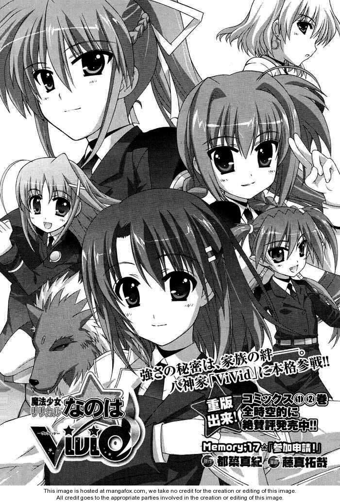 Magical Girl Lyrical Nanoha ViVid 17 Page 2