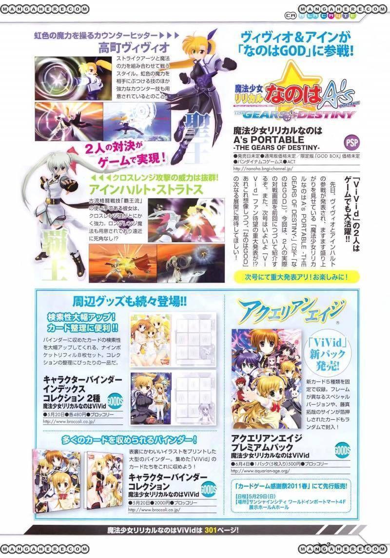 Magical Girl Lyrical Nanoha ViVid 24 Page 2
