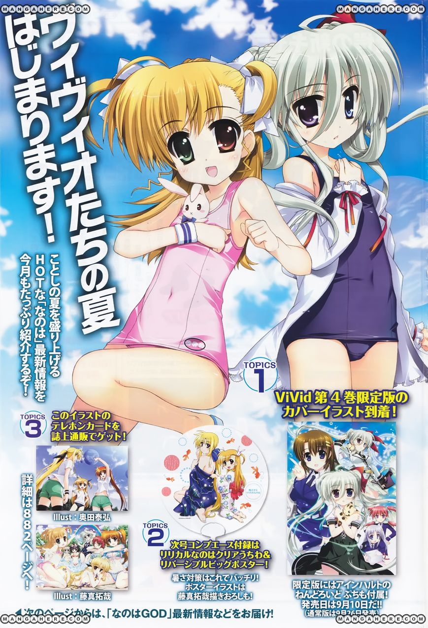 Magical Girl Lyrical Nanoha ViVid 27 Page 1