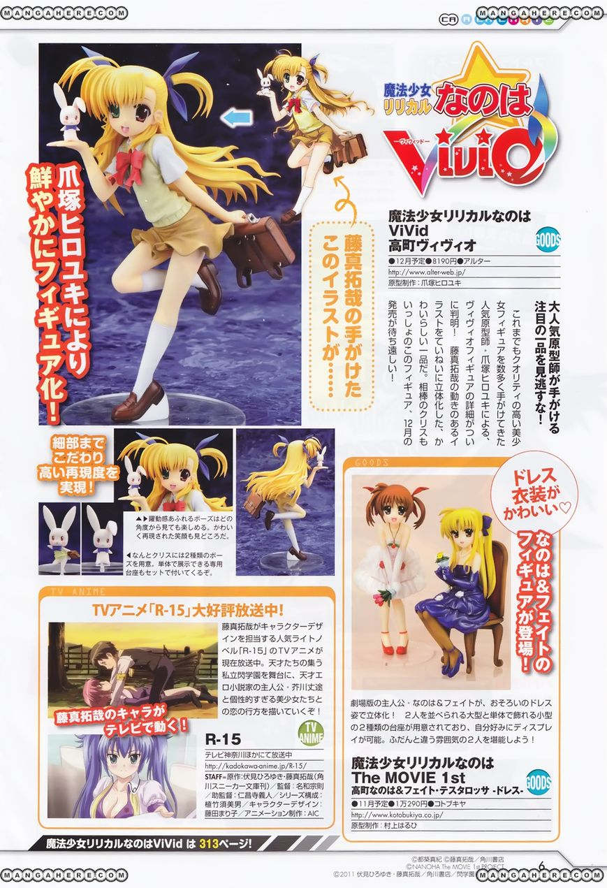 Magical Girl Lyrical Nanoha ViVid 27 Page 4