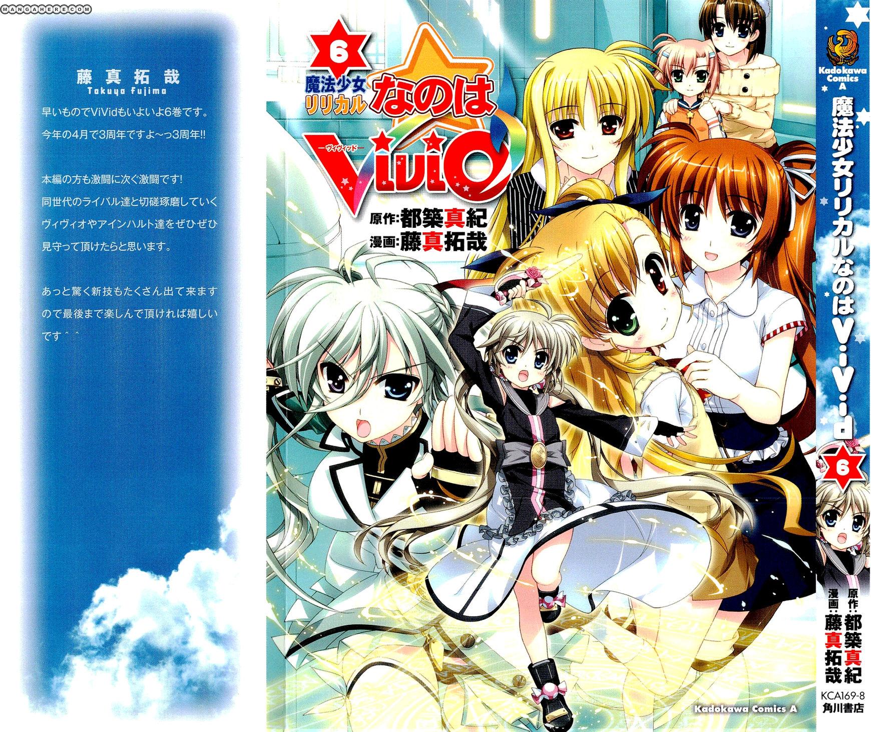 Magical Girl Lyrical Nanoha ViVid 28 Page 2