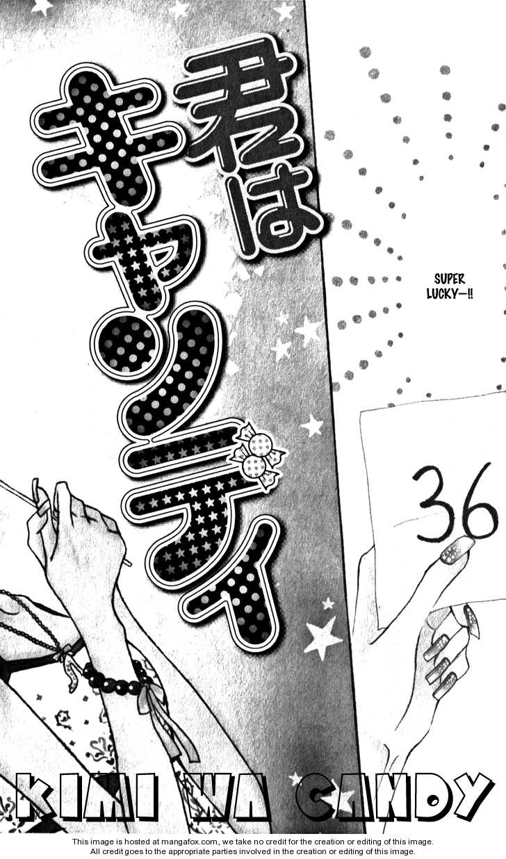 Kimi wa Candy 1 Page 1