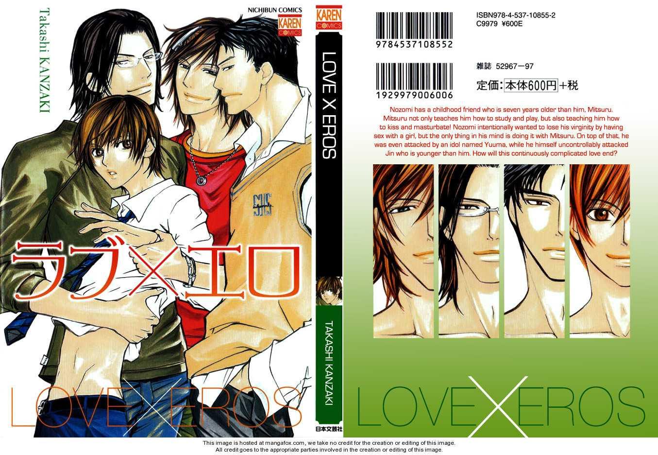 Love x Ero 1 Page 2