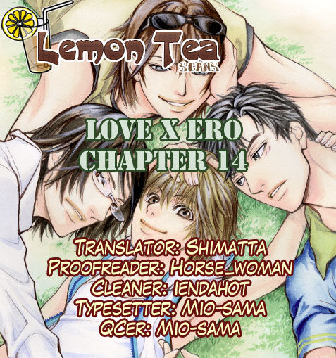 Love x Ero 14 Page 1