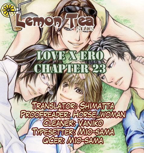 Love x Ero 23 Page 1