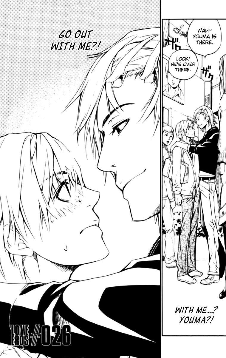 Love x Ero 26 Page 3