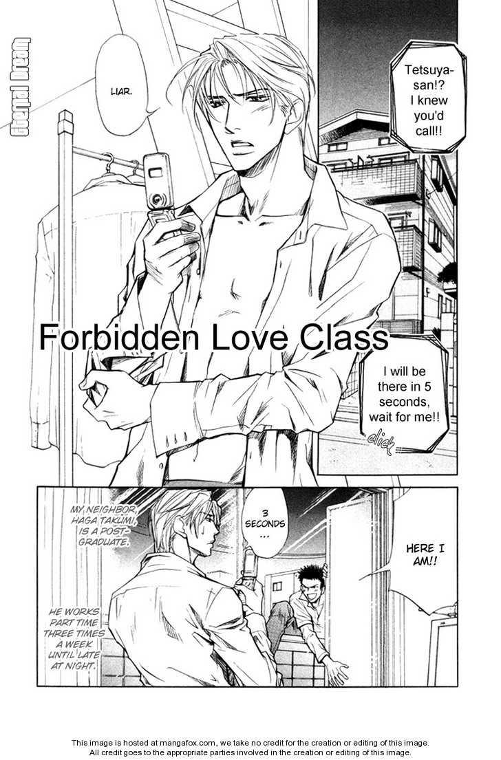 Koishiki Kaikyuu 5 Page 2