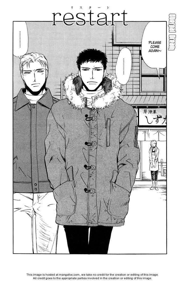 Koishiki Kaikyuu 6 Page 2