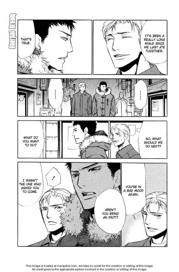 Koishiki Kaikyuu 6 Page 3