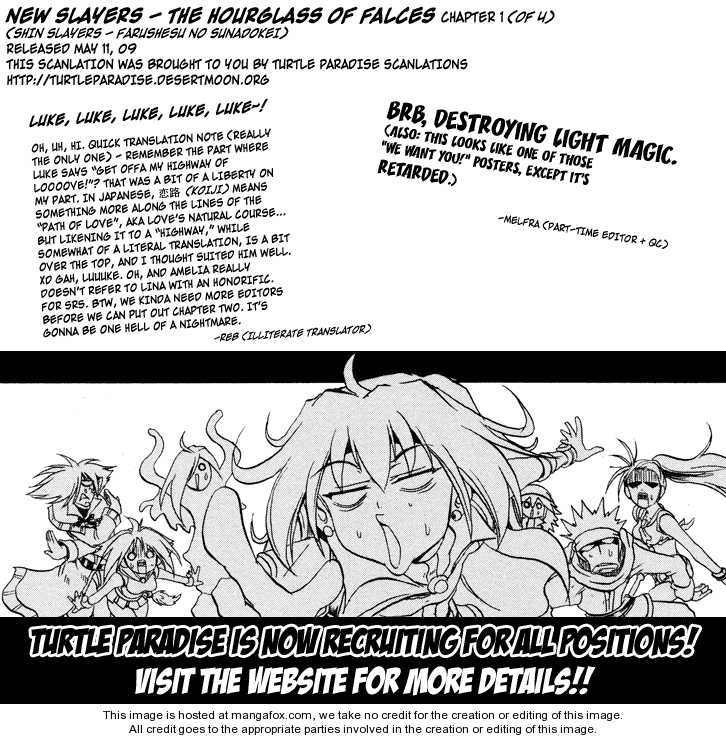 Shin Slayers: Falces no Sunadokei 1 Page 1