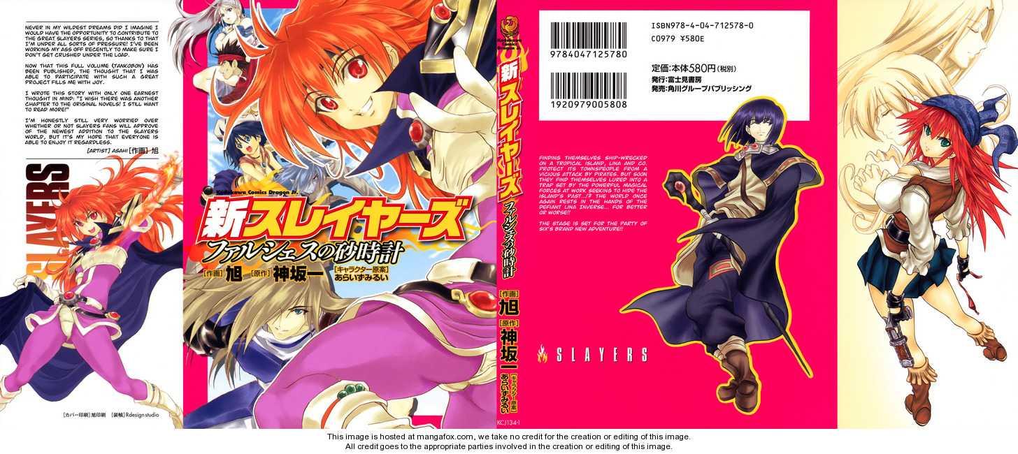 Shin Slayers: Falces no Sunadokei 1 Page 2