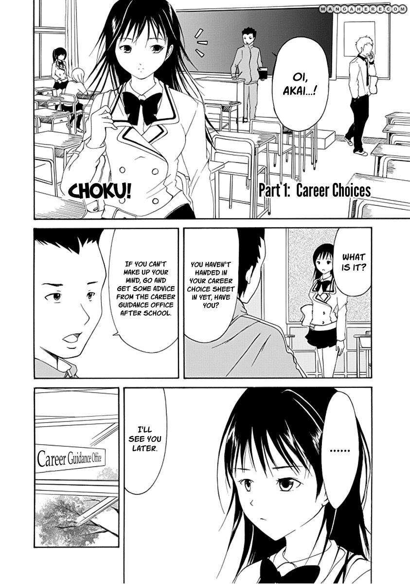 Choku! 16.5 Page 2