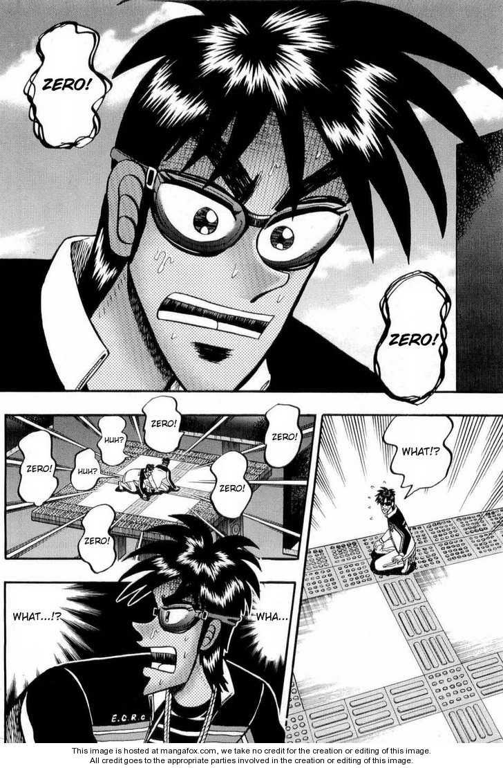 Tobaku Haouden Zero 1.2 Page 2