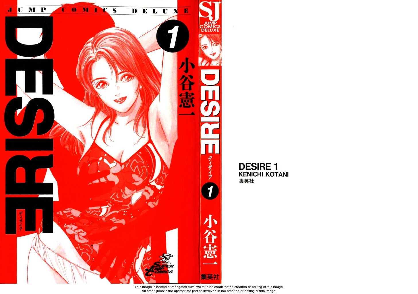 Desire (KOTANI Kenichi) 7 Page 1