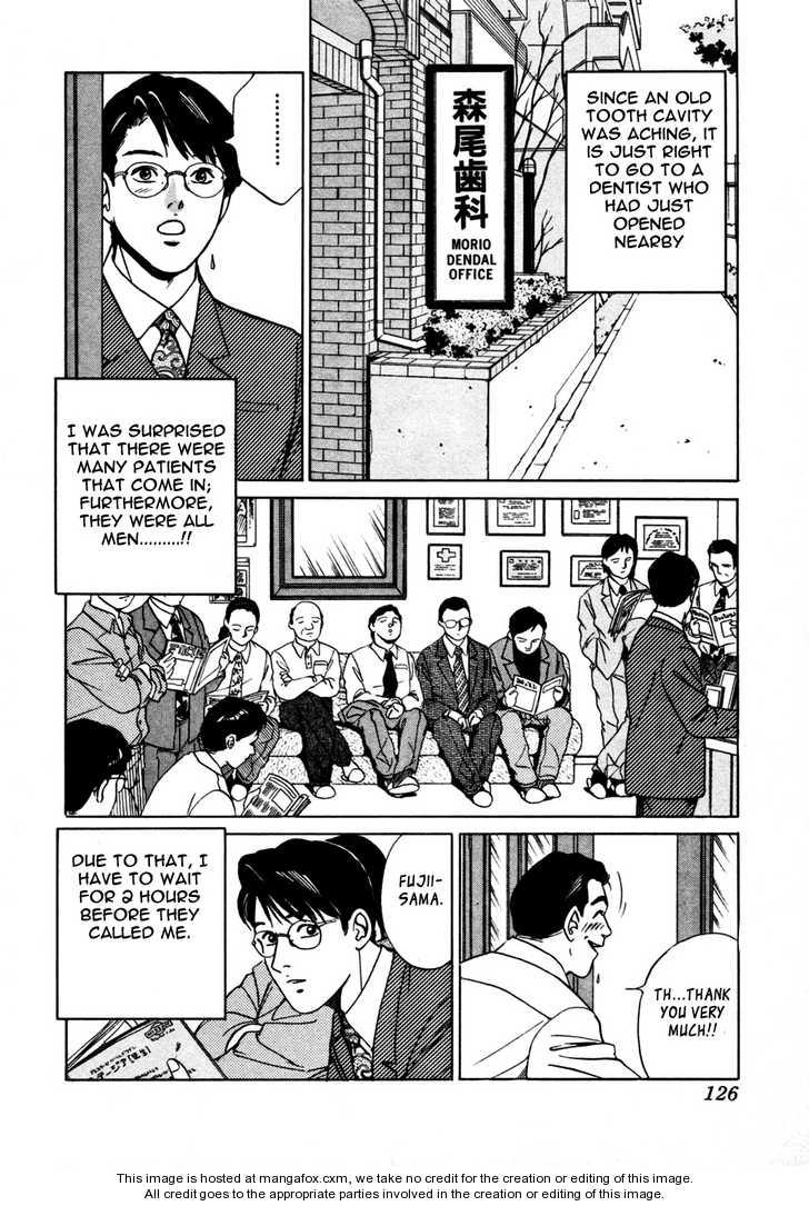 Desire (KOTANI Kenichi) 15 Page 3