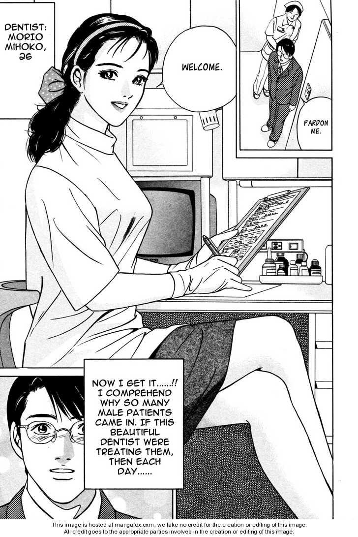 Desire (KOTANI Kenichi) 15 Page 4
