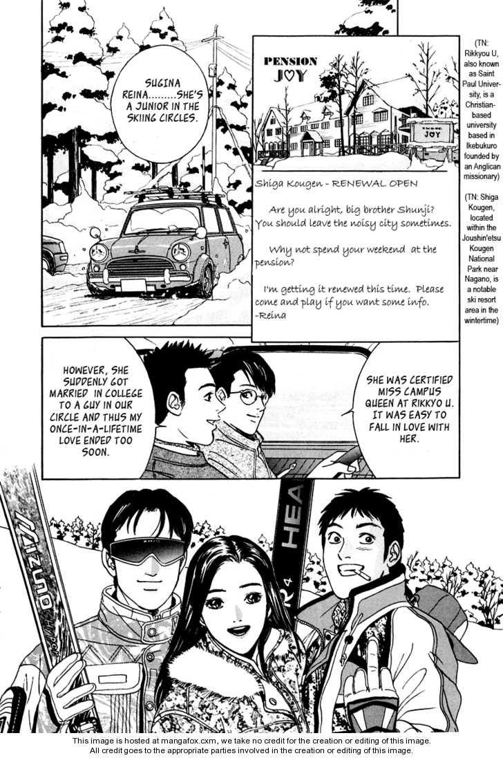 Desire (KOTANI Kenichi) 20 Page 3
