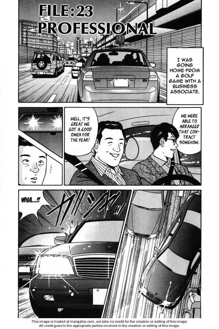 Desire (KOTANI Kenichi) 23 Page 2