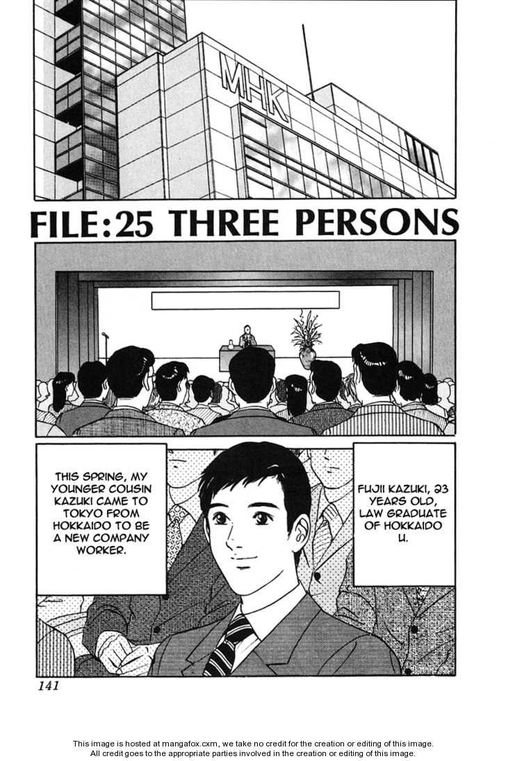 Desire (KOTANI Kenichi) 25 Page 1