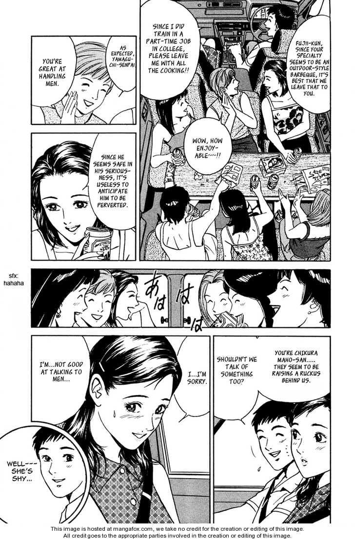 Desire (KOTANI Kenichi) 31 Page 4